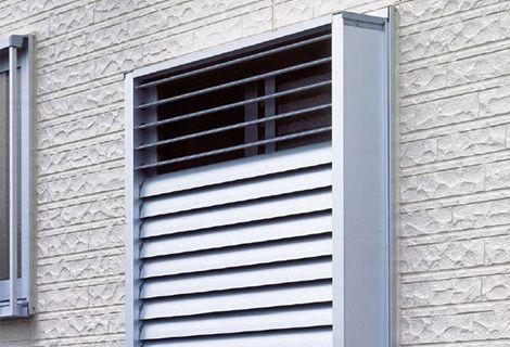 窓の遮熱リフォーム