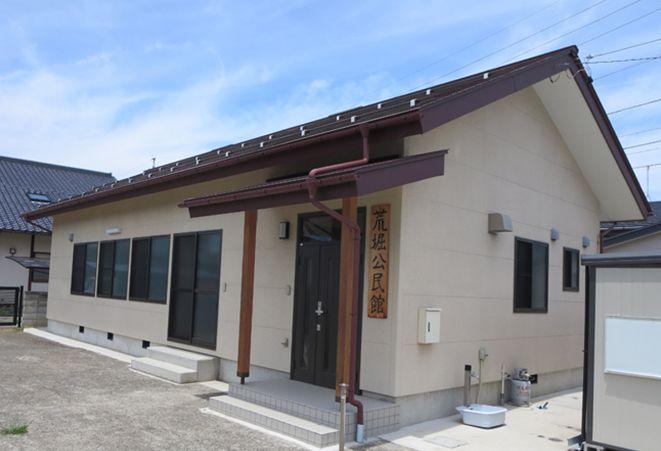 長野市荒堀公民館新築のお手伝い