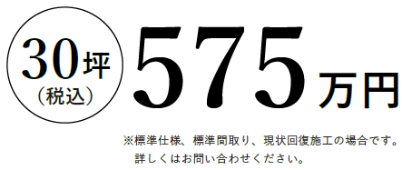 575万円